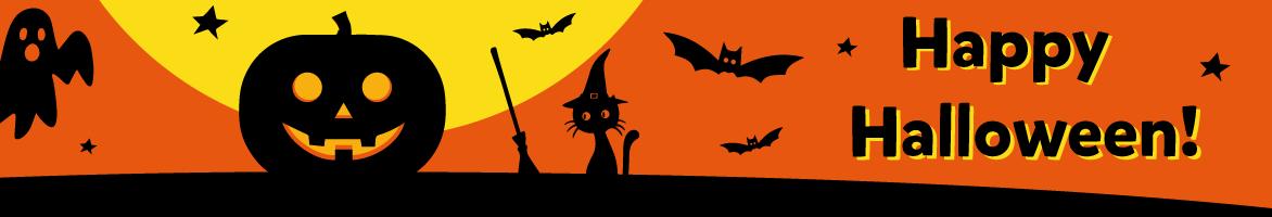 Halloween bij Intertoys