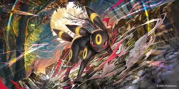 Pokémon Evolving Skies