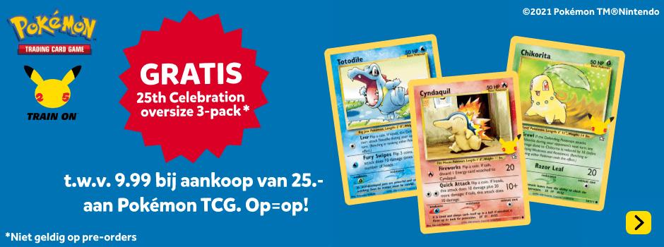 Gratis 25th Celebration oversize 3-pack
