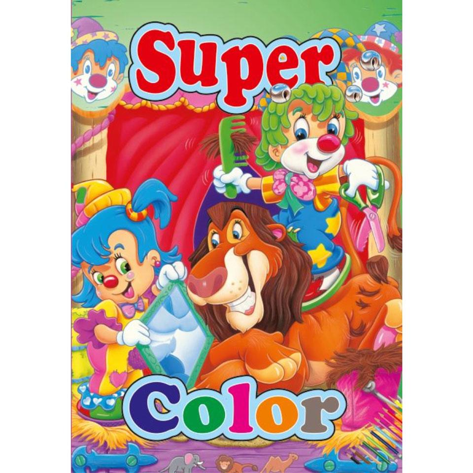 Super Color kleurboek