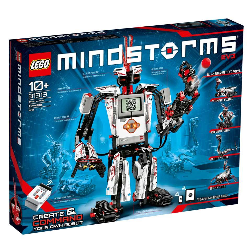 LEGO 31313 MINDSTORM EV3 GERMANY