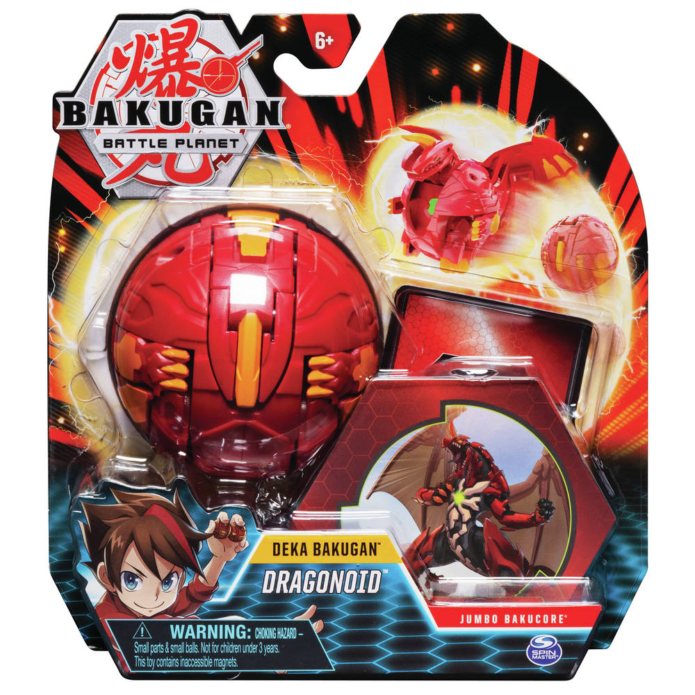 Bakugan Jumbo Ball Draganoid