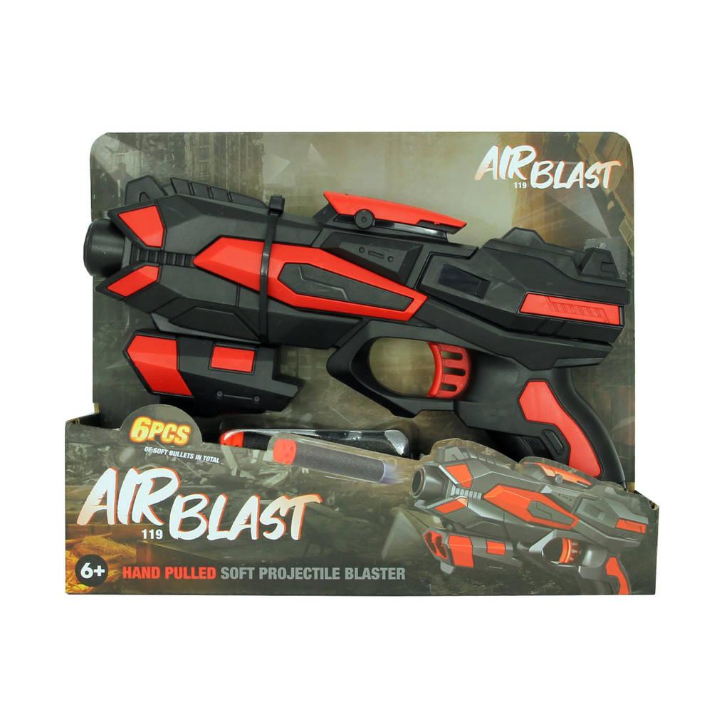 Airblast softbullet blaster - 19 cm