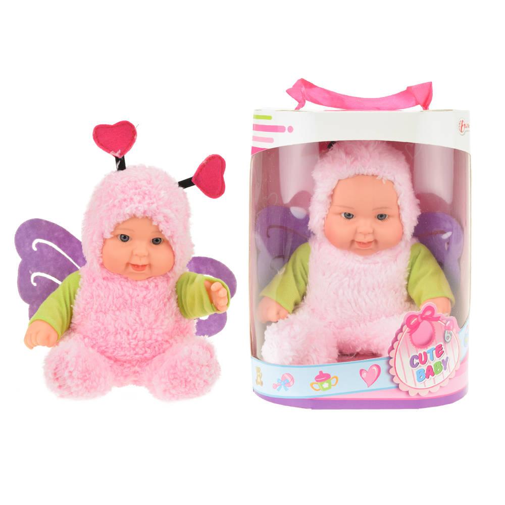 Cute Baby babypop met dierenpakje vlinder - 22,5 cm
