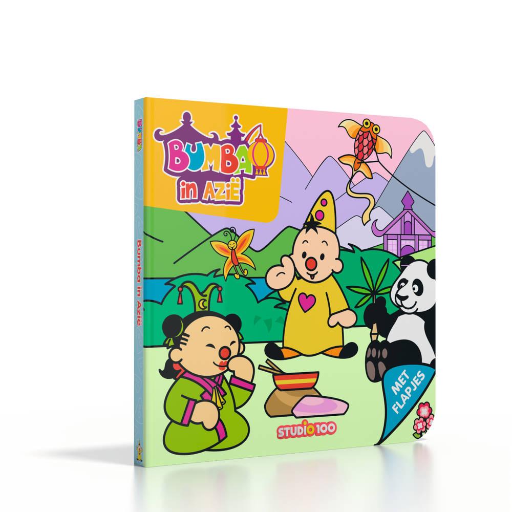 Bumba kartonboek Bumba in Azië