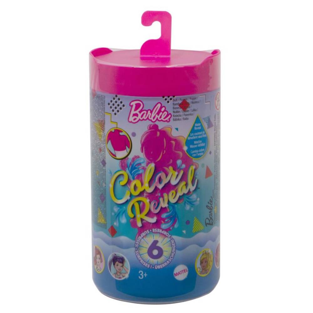 Barbie Color Reveal Chelsea pop Monochrome Series