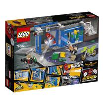 LEGO 76082 Spider-Man 1