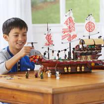 LEGO NINJAGO 70618 DESTINY'S BOUNTY