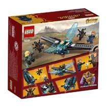 LEGO 76101 OUTRIDERDROPSHIPAANVAL