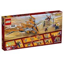 LEGO 76107 THANOS: HET ULTIEME DUEL