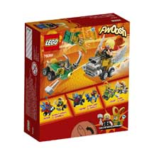 LEGO 76091 MIGHTY MICROS: THOR VS. LOKI