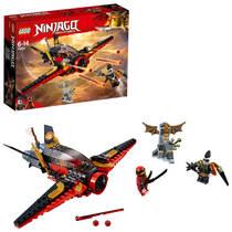 LEGO NINJAGO 70650 DESTINY'S WING