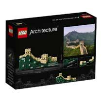LEGO 21041 DE CHINESE MUUR