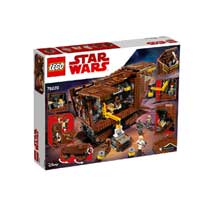 LEGO 75220 STAR WARS N/50075220