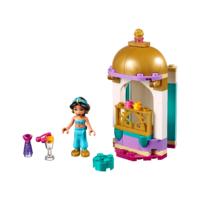 LEGO 41158 JASMINES KLEINE TOREN