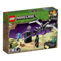 LEGO Minecraft het laatste gevecht 21151