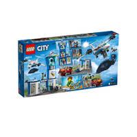 LEGO 60210 LUCHTPOLITIE LUCHTMACHTBASIS