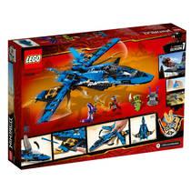 LEGO NINJAGO 70668 JAY'S FIGHTER