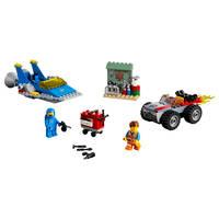 LEGO 70821 4+EMMETS BENNY RPRTWERKPLTS