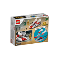 LEGO 75247 4+ REBEL A-WING STARFIGHTER