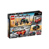 LEGO 75894 MINI RALLY MINI JOHN BUGGY