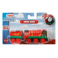 Thomas & Friends TrackMaster Yong Bao + wagon