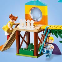 LEGO 10768