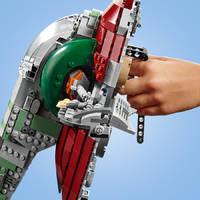 LEGO SW 75243 CONF_SLAVE I