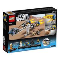 LEGO SW 75258 CONF_20TH_PR