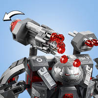 LEGO SH 76124 SUPER HERO WAR MACHINE
