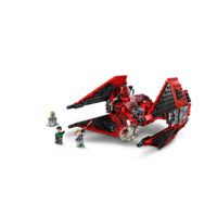LEGO SW 75240 CONF_VILLAIN_SHIP
