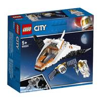 LEGO City satelliettransportmissie 60224