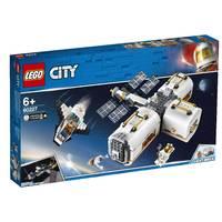 LEGO City ruimtestation op de maan 60227