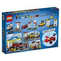 LEGO CITY 60232 4+ GARAGE