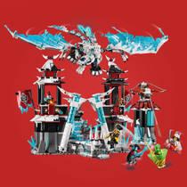 LEGO NINJAGO 70678 KASTEEL KEIZER