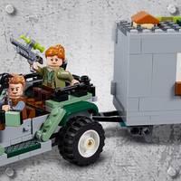 LEGO JW 75935 BARYONYX: SCHATTENJACHT