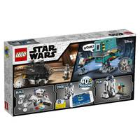 LEGO 75253 CONF-LSW-JAWS