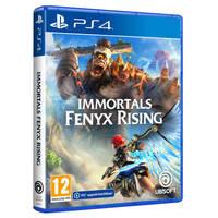 PS4 & PS5 Immortals Fenyx Rising