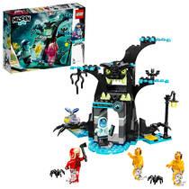 LEGO HS 70427 WELKOM BIJ
