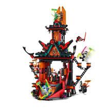 LEGO NINJAGO 71712 TEMPEL VAN DE WAANZIN