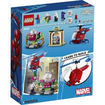 LEGO SH 76149 DE DREIGING VAN MYSTERIO