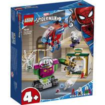 LEGO Marvel Super Heroes de dreiging van Mysterio 76149