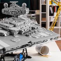 LEGO SW 75252 IMPERIAL STAR DESTROYER