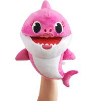 BABY SHARK - SONG PUPPET WITH TEMPO CONT