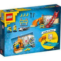 LEGO 75546 TBD-PT-IP-2 -1