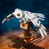 LEGO HP 75979 HEDWIG