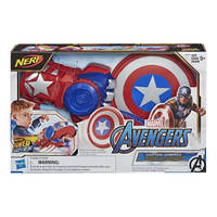 NERF Marvel Avengers Power Moves Captain America Shield Sling handschoen