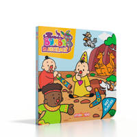 Bumba kartonboek Bumba in Australië