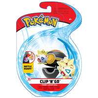 CLIP 'N' GO - ZORUA AND LUXURY BALL