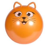 Skippy Buddy skippybal kat - 55 cm